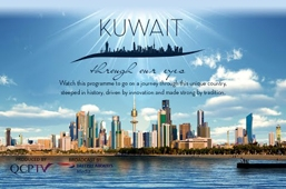 Kuwait - Through Our Eyes